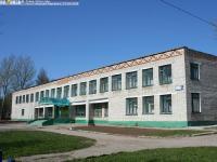 Школа 58