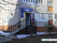 """Парикмахерская """"Фея"""""""