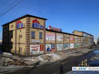 Торговый дом Юрат