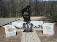 Памятник воинам-дальневосточникам