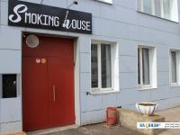 """""""Smoking house"""""""