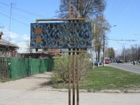 улица Михаила Кузнецова