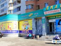 "Магазин ""Ценопад.ru"""