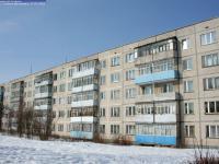 Дом на ул. Кирова, 11