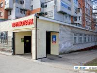 Организации в доме 7 на улице Олега Кошевого