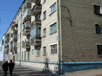 Дом 55 по проспекту Ленина