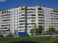 Дом 30 по улице Университетская