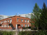 Детский сад 150