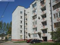 Дом 8 корпус 2 по ул. Хузангая