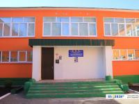 Детский сад 95