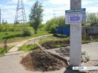 """Схема обхода на месте строительства надземного перехода между остановками возле """"Керека"""""""