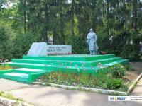 Мемориал на въезде в Кугеси