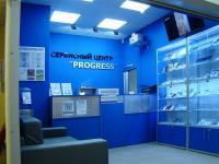 Сервисный центр «Progress»