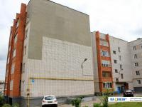 Улица Б.Хмельницкого, 119 корпус 1