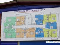 План типового этажа дома поз. 5 на улице Советской
