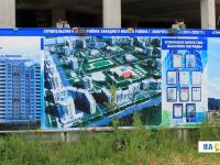 Проект строительства 9 микрорайона западного жилого района г.Новочебоксарска