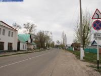 Улица Свободной России