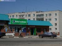 """Фирменный салон """"МегаФон"""""""