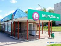 "Салон связи ""Мегафон.ru"""