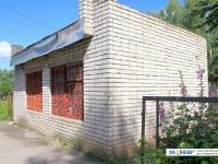 Здание парикмахерской