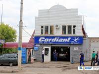 """Шинный центр """"Колеса-Cordiant"""""""
