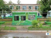 Мемориал Победы в Иваново