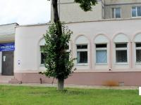 Библиотека в Иваново