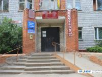 Организации в доме 3А на улице Комсомольской