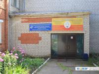 Российский государственный университет физической культуры, спорта и туризма