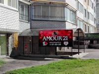 """Секс-шоп """"Amour21"""""""