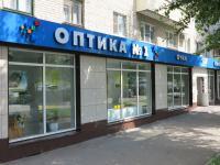 """""""Оптика №1"""""""