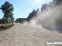 Дорожная пыль