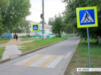 Пешеходный переход возле 8-й школы