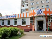 "Сантехнический супермаркет ""ТАВ-сантехника"""