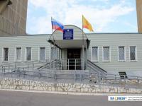 Новочебоксарский центр социального обслуживания населения