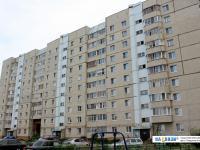 Советская, 67