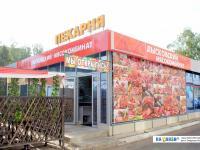 """Фирменный магазин """"Лысковский мясокомбинат"""""""