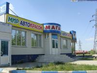 """Магазин """"Мир автокрасок"""""""