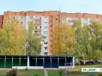 Проспект Мира, 94