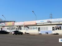 "Магазины автозапачстей возле ""Гранд сити"""