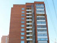 Улица Л.Комсомола, 10