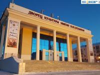 Дворец культуры имени П.П.Хузангая