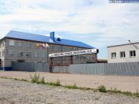 Чебоксарские городские электрические сети