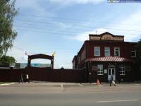 Чебоксарский ликеро-водочный завод