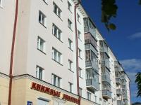 Дом 27 по проспекту Ленина