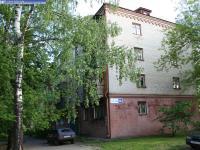 Ленина 16А