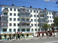 Дом 49 по проспекту Ленина