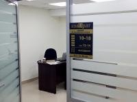 """Офис компании """"КваDрат"""""""