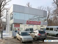 """Продуктовый магазин """"Минимаркет"""""""