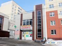 """Торговый дом """"Азамат-2"""""""